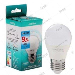 Лампа светодиодная Smartbuy G45-9,5W-6000K-E27 (глоб, дневной свет)
