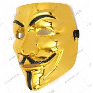 "Маска ""Vendetta"" золотая"