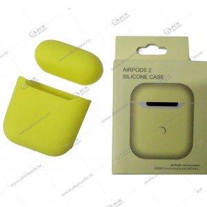 Силиконовый чехол для Airpods 2 Mellow Yellow