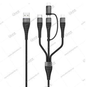 Кабель Borofone BX32 Munificent 4-in-1, USB - 2*Lightning+MicroUSB+Type-C черный