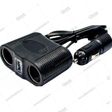 Разветвитель прикуривателя Olesson 1645 на 2 прикуривателя, 1 USB выход
