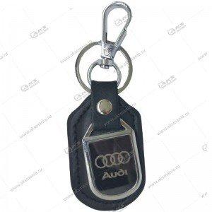 """Брелок для ключей металлический+кожа """"Audi"""""""