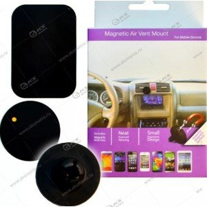 Автодержатель X16  для телефона/решётка /магнитный