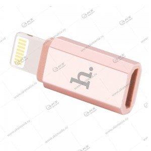 Переходник Hoco Micro to Lightning розовое золото
