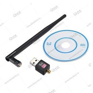 Wi-fi adapter Wireless-N 600Mbps с антенной
