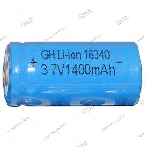 Аккумулятор 16340 1400mAh