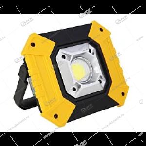 Фонарь-прожектор YYC-YJ-601