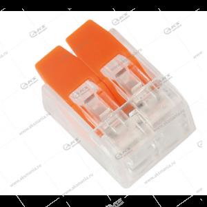 Компактная соединительная клемма Smartbuy, 2 отверстия, 0.2-4мм2, с рычажками (SBE-ccwcc-2)