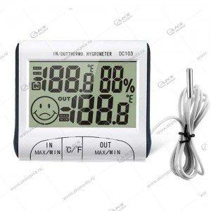 Термометр-гигрометр DC103