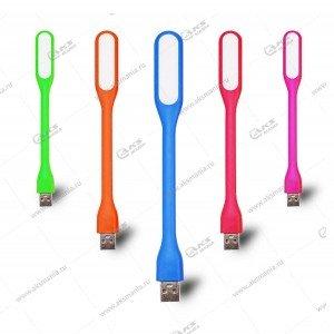USB лампа светодиодная гибкая