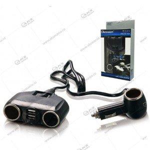 Разветвитель прикуривателя Olesson 1630 на 3 прикуривателя, 2 USB выход