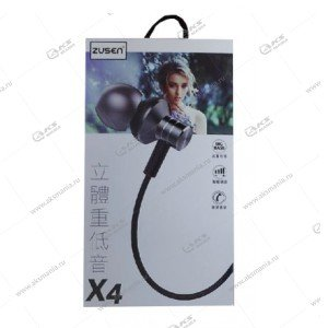 Наушники ZUSEN X4 серый