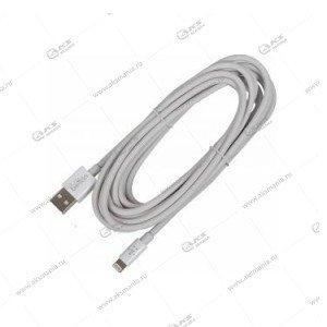Кабель Dekkin Lightning 3м 3.0A белый
