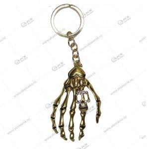 """Брелок для ключей """"Рука скелета"""""""