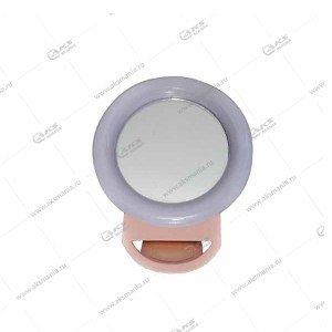 Вспышка-селфи для телефона A4 розовый