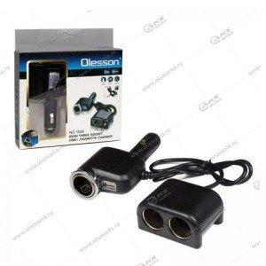 Разветвитель прикуривателя Olesson 1526 на 3 прикуривателя, 1 USB выход