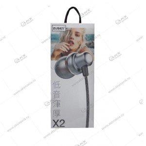 Наушники ZUSEN X2 серый
