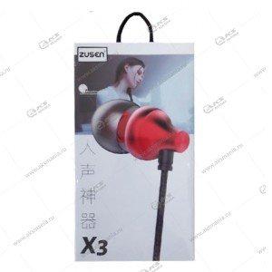 Наушники ZUSEN X3 красный