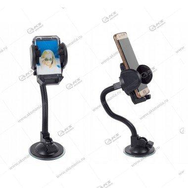 Автодержатель 018B-1 для телефона на стекло