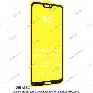 Защитное стекло Huawei Honor 8 lite 9D Black