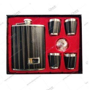 Подарочный Набор Moongrass DJH-1386 (Фляга, 4 рюмки)