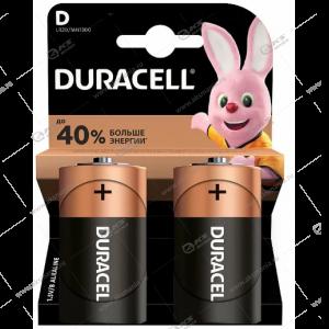 Элемент питания DURACELL  LR20  BL2  (2/20/3300)