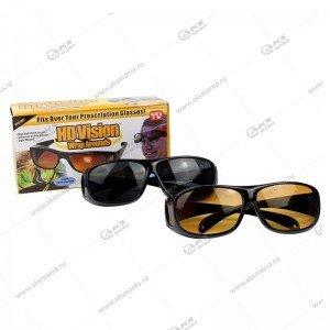 Водительские очки HD Vision CP-015 2шт в комплекте