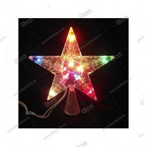 Светодиодная Звезда на макушку ёлки прозрачная