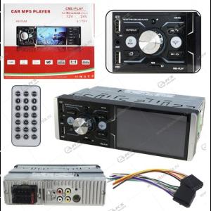 Автомагнитола Mp5 MRM-4063i сенсорный дисплей