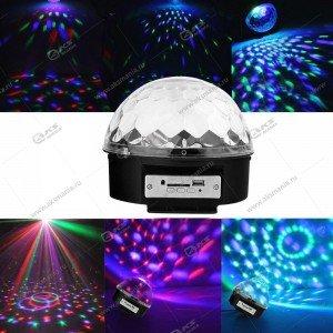 Диско шар Magic Music Ball Light