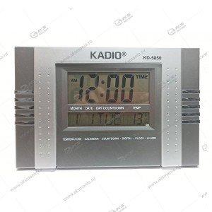 Часы настенные KD-5850