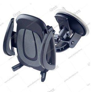 Автодержатель Perfeo PH-520 для смартфона/на стекло/торпедо/супер присоска