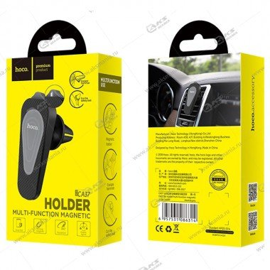 Автодержатель Hoco CA37 для телефона/на воздуховод/магнитный черно-серый