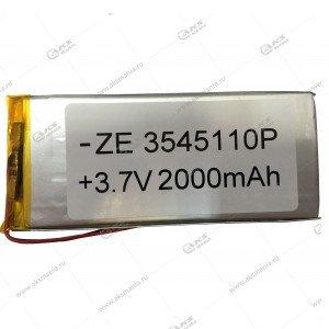 Аккумулятор универсальный 3545110 2000mAh литий-ионный