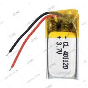 Аккумулятор универсальный 401120 100mAh литий-ионный