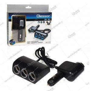 Разветвитель прикуривателя Olesson 1528 на 4 прикуривателя, 1 USB выход