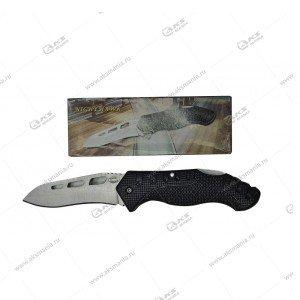 Нож 18-277 (19см)