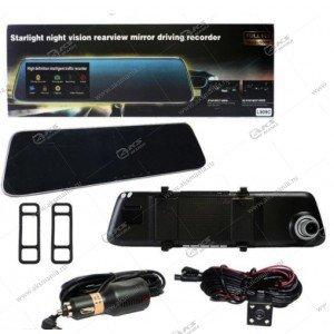 Зеркало-видеорегистратор Vehicle Blackbox с задней камерой L909C