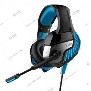 Наушники Smartbuy SBHG-9300 Rush Cruiser, кабель 2,2м. черн/синий