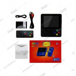 Игровая консоль Game Box Plus K5 500 в1