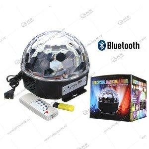 Диско шар Magic Music Ball Light BT