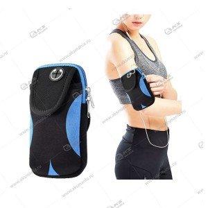 Спортивная чехол-сумка для бега для телефона на руку №2 черный с синим