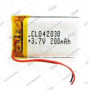 Аккумулятор универсальный 402030 200mAh литий-ионный