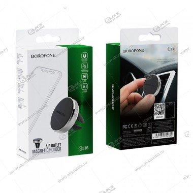 Автодержатель Borofone BH8 для телефона /на воздуховод/магнитный черный