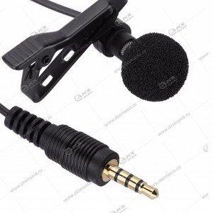 Микрофон на прищепке (петличка) JH-043 Lavalier MicroPhone для камер и телефонов