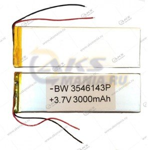 Аккумулятор универсальный 3546143 3000mAh литий-ионный