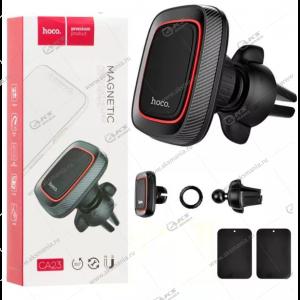 Автодержатель Hoco CA23 для телефона /вентиляция/магнитный черный