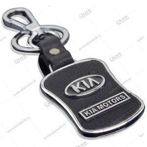 """Брелок для ключей металлический NEW """"KIA"""""""