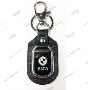 "Брелок для ключей металлический+кожа ""BMW"""