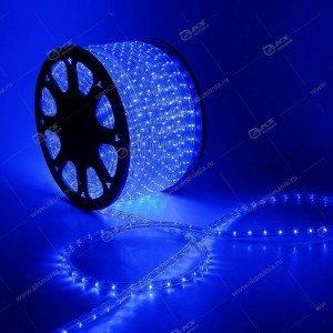Дюралайт LED прямоугольного сечения 2-х проводной, бухта 100м синий (цена за 1м)